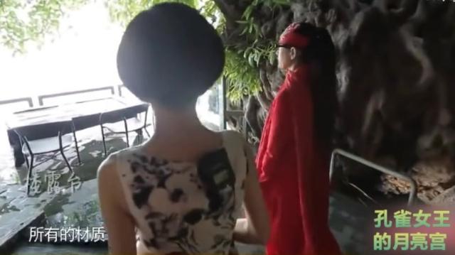 杨丽萍梅超风