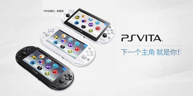 SONY掌机好啊!开箱8年前的PSV游戏机!