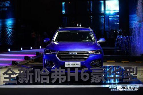 SUV销量王配置再升级,全新哈弗H6豪华型和超豪型售价13.5万起