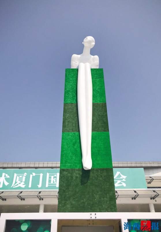 社会主义核心价值观雕塑在厦门五通灯塔公园落成