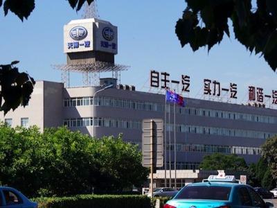 一汽丰田企业网站