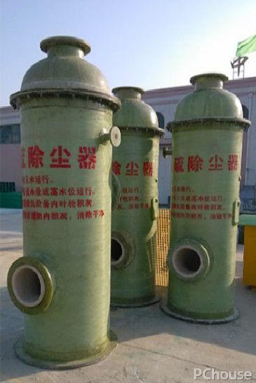 水式除尘器结构图