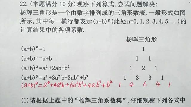 三阶魔方公式图解