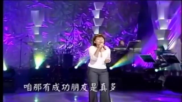 闽南语怀旧金曲《烧酒话》高清_MTV版