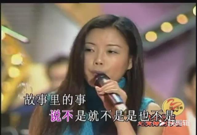 《宰相刘罗锅》主题曲《清官谣/故事就是故事》影视原声歌曲 戴娆