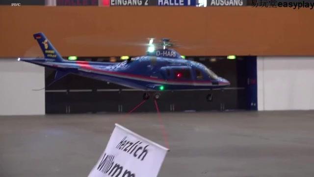 阿古斯塔A109直升机