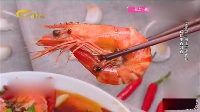 虾的做法图片