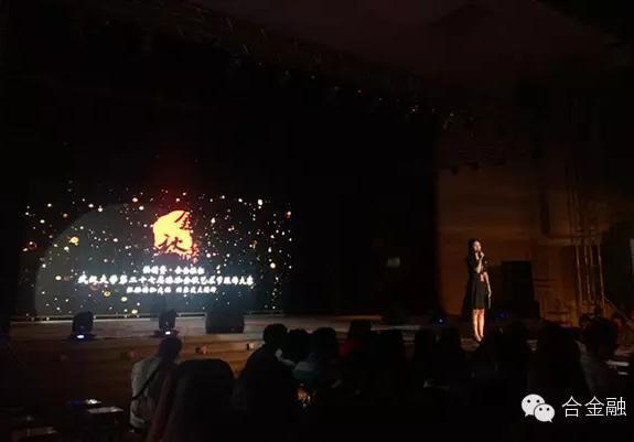 2019武大金秋艺术节-国际学生合唱团(如钻石闪耀)