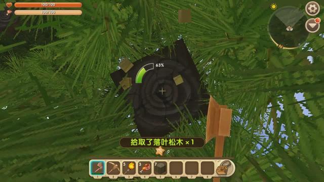 落葉松木材