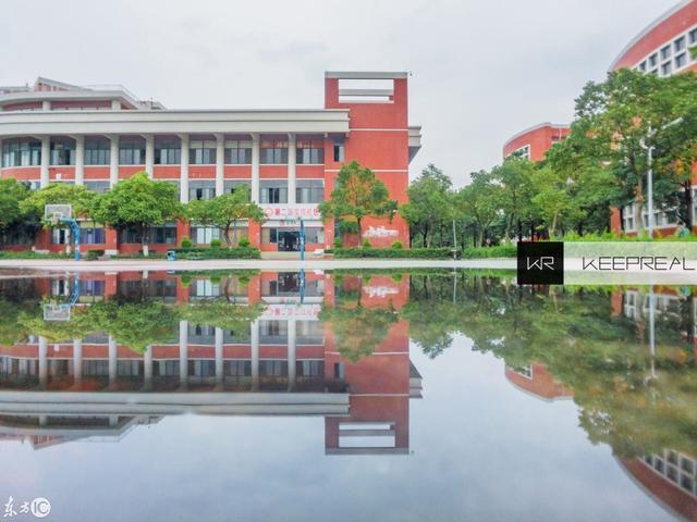 广东财经大学华商学院怎么样?