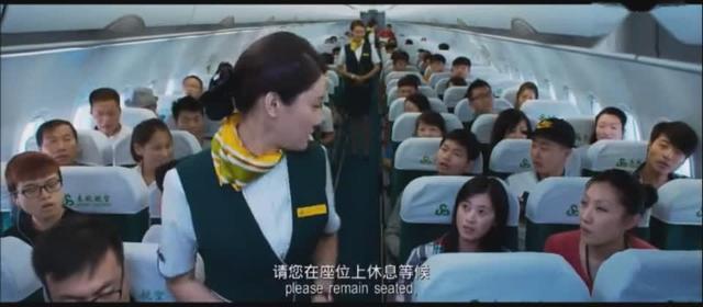 美女空姐飞机上遇见富家总裁