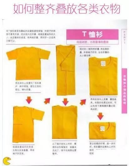 换季时分,教你如何整齐叠放各类衣物