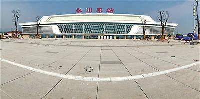 永川到重庆高铁预定