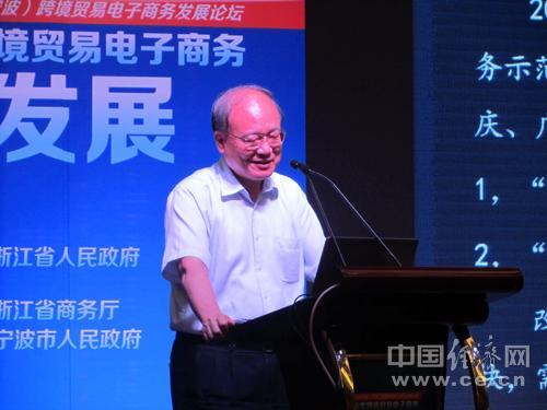 """杨国勋:电商境外上市有利于虚拟空间""""走出去、引进来"""""""