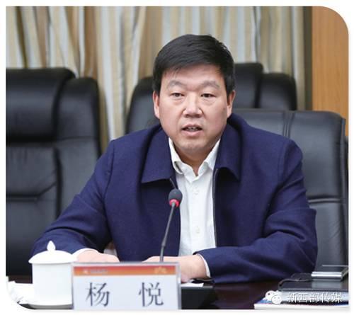 延长石油报-杨悦为新任中层领导人员讲党课