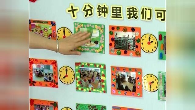 幼儿园大班教室布置图片_幼儿园大班环境布置图片