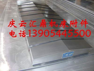 山东德州台湾高峰BMC-5131龙门铣y轴钢板防护罩价格 - 中国供应商