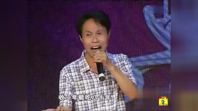 河南曲剧名丑李天方《吹牛》,经典之作百听不厌!