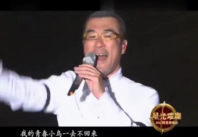 歌曲《虹彩妹妹·青春舞曲》演唱-纵贯线