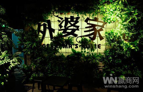 """餐饮业态是购物中心的""""救命稻草""""吗?"""