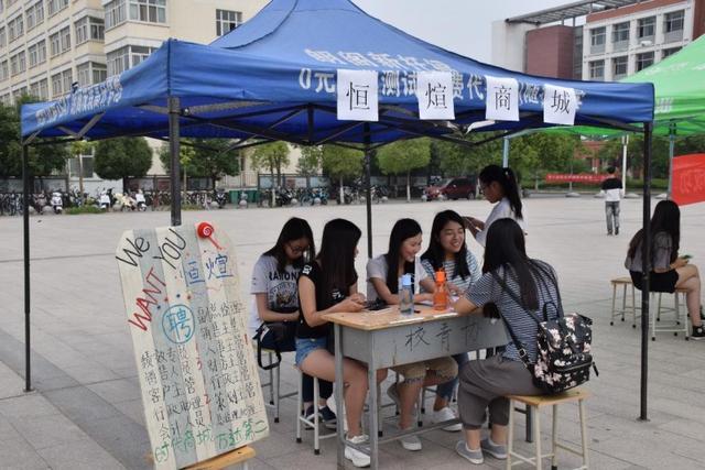 郑州应用技术学院学费