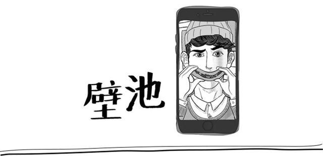 小丑手机壁纸