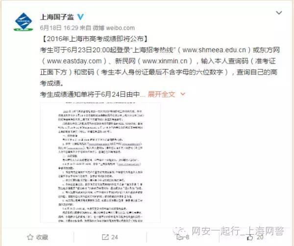 上海:2017年艺术类专业统一考试日期确定