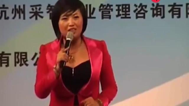 亚洲销售女神,徐鹤宁的演讲。