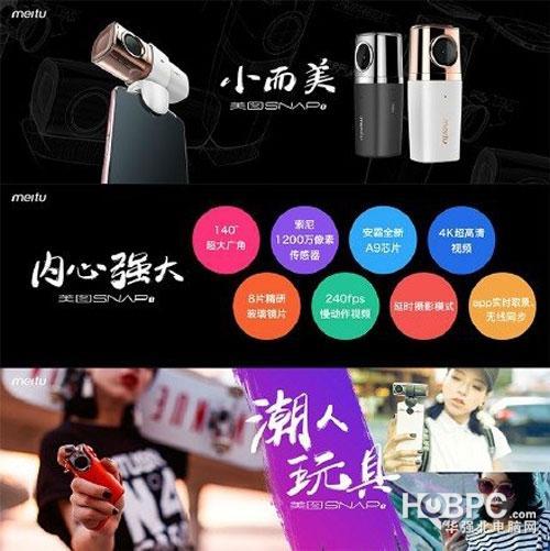 2599元!小米CC9美图定制版发布:100%美图相机+8GB+256GB