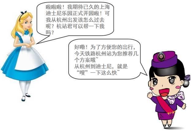 宜兴到杭州高铁票