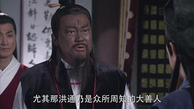 包青天开封奇案剧情介绍(1-45全集)大结局_电视剧_电视猫