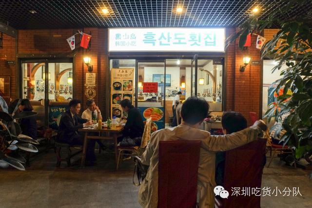 韩国料理店名图片
