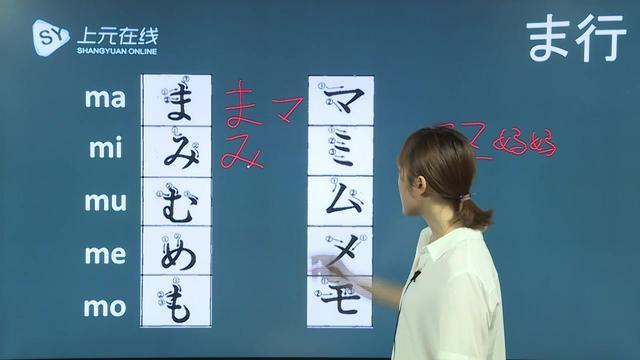 日语50个假名的读音