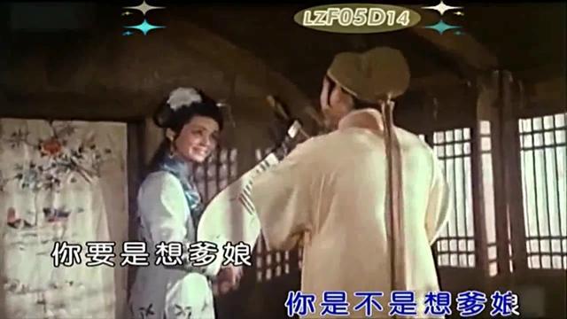 经典影视金曲 卓依婷-《杜十娘》小时候经常听的歌,太好听了!