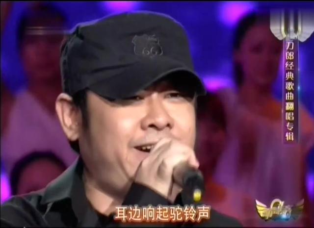 《歌声传奇》20121026 刀郎经典歌曲翻唱专辑