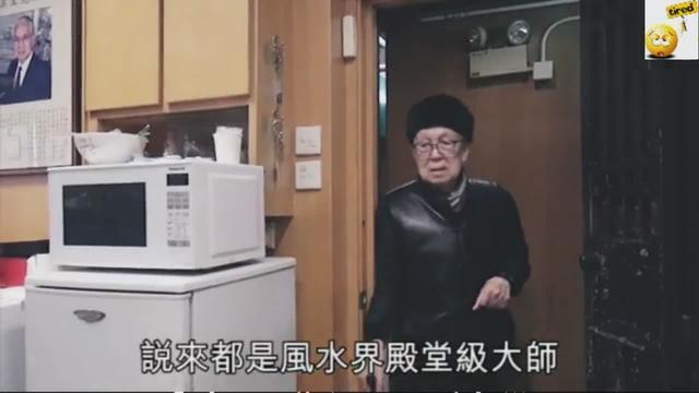 盐田港李嘉诚