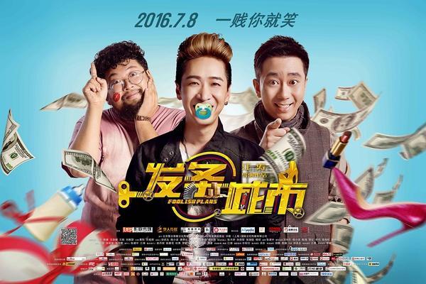 《发条城市》定档 王宁与王鸥上演激情戏-新闻频道-手机搜狐