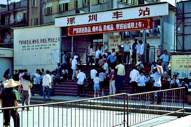 老照片:八十年代初的深圳生活