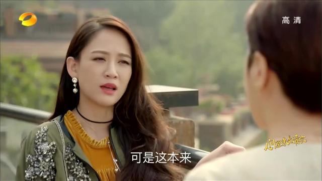 王一博饰演翟至味