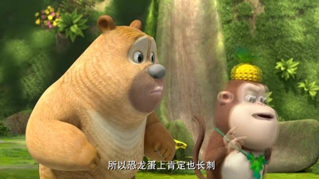 熊出没:熊大问光头强做什么拿手,结果光头强树砍树,被熊熊暴打