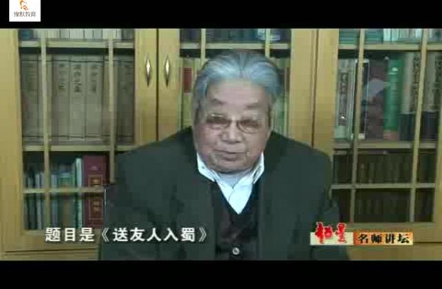 王者荣耀李白皮肤图片