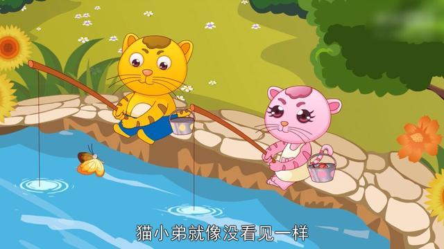 咕力动画:小猫钓鱼