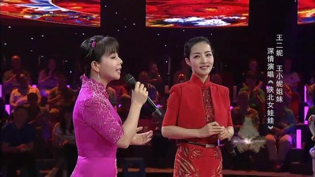《天路》王二妮王小妮演唱,带有陕北味,别有一番风味!
