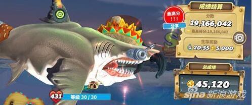 饥饿鲨破解版无限钻石3