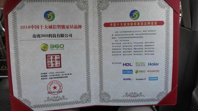 - 家居 - 资讯 - 中国领先的诚信电商交易平台--诚信中国