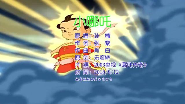 """王乐乐晒""""小哪吒""""照片,大眼睛超像杨清柠,网友:乐... _腾讯网"""