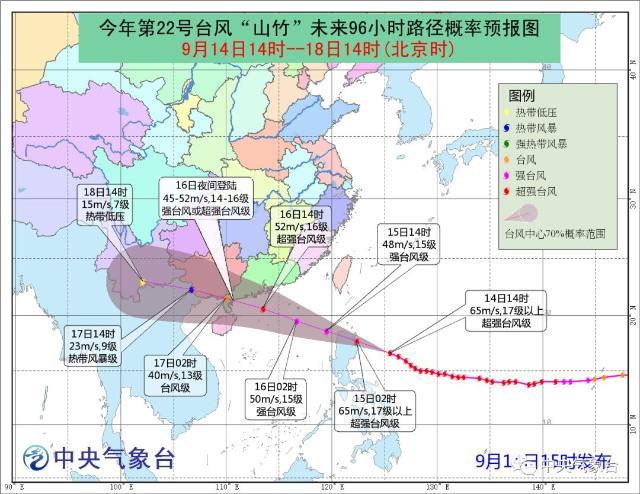 中央台:10月16日广东广西大雨暴雨暂停 16-17日山东河北降雨
