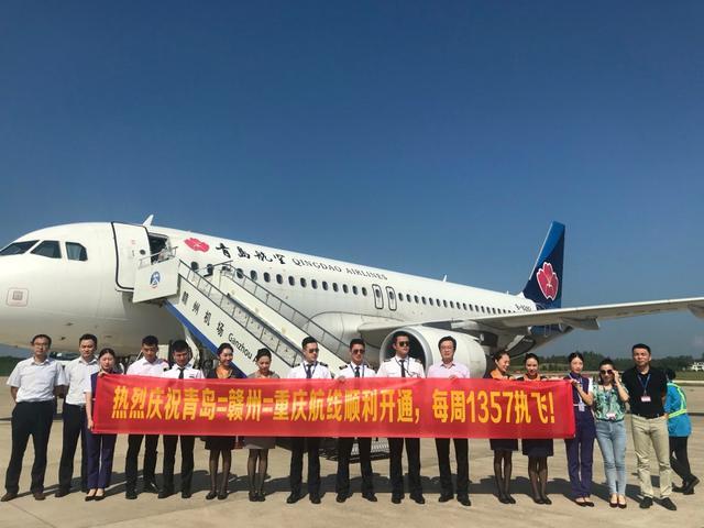 辟谣   网曝中川机场3名旅客强行登机被警方带走系误传