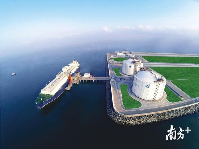 广州燃气集团有限公司