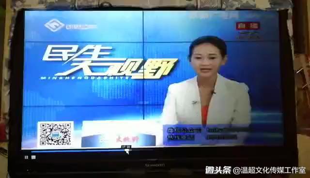 邯郸女主持人台上晕倒视频 女主持人资料微博介绍 - 上海女人